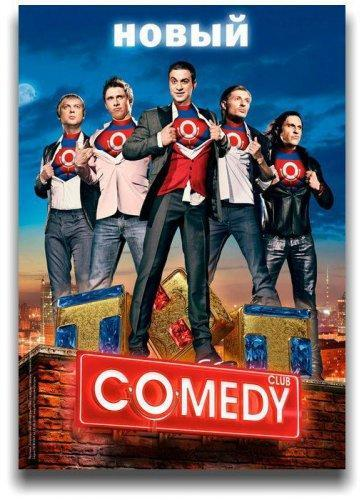 Comedy Club в Барвихе (2017)