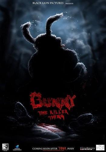 Кролик-убийца (2015)