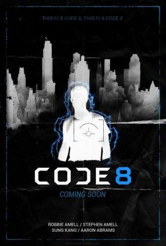 Код 8 (2019)