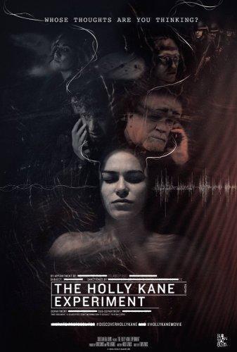 Эксперимент Холли Кейн (2017)