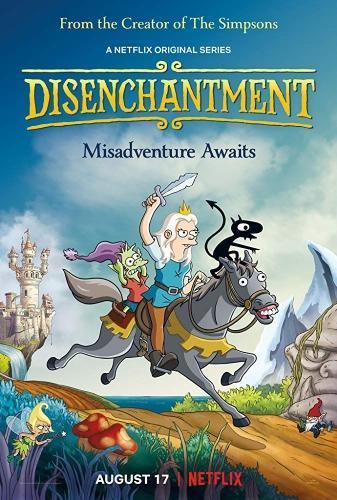 Разочарование (2018) мультсериал