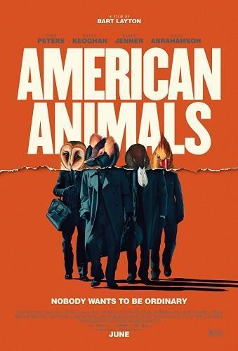 Американские животные (2018)
